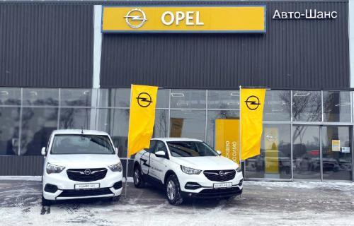В Кропивницком открылся дилерский центр Opel