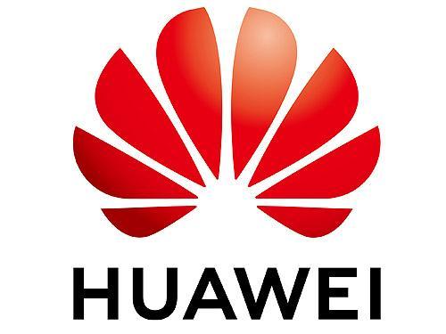Volkswagen будет использовать беспроводные 4G-технологии Huawei - Volkswagen
