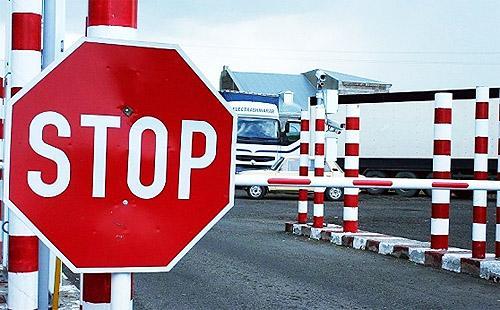 В Украину запретят въезд авто с приднестровскими номерами
