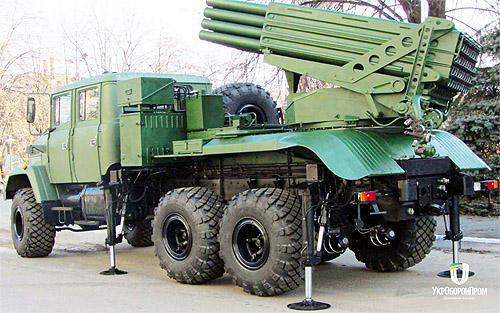 ВСУ приняла на вооружение модернизированную РСЗО «Верба» - Верба