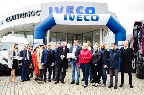 В Кременчуге открылся новый официальный дилерский центр IVECO