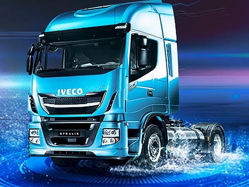 Iveco запускает специальное предложение на грузовики с пробегом по самой низкой цене