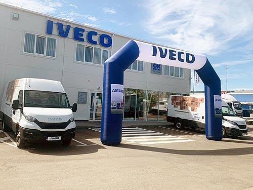 Открылся крупнейший в Украине дилерский центр IVECO