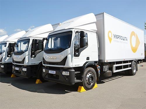 «УкрПочта» закупила 18 грузовиков IVECO - IVECO