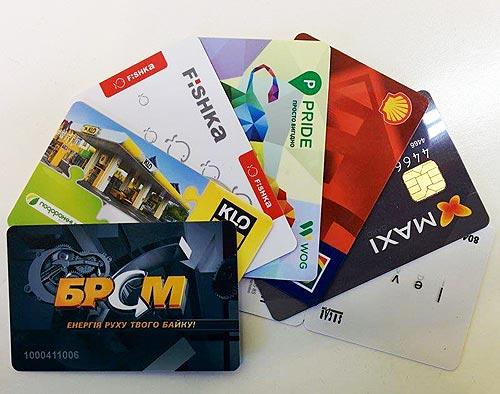 Секреты топливных карточек: на каких украинских АЗС лучше программы лояльности