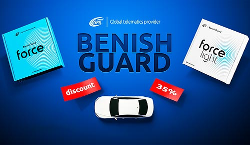 Benish для своих: Benish GUARD Force предлагается со скидкой -35%