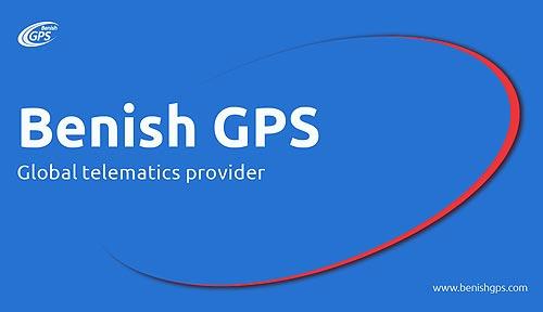Для Benish GPS пришло время изменений. Что поменяется