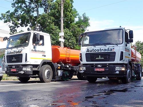«Автострада» закупила поливомоечные машины на шасси МАЗ