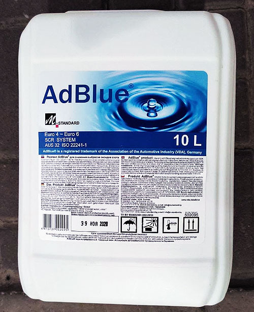 Что заливают на заправках под видом AdBlue. Результаты теста - AdBlue