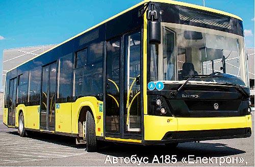 Львовский автобусный тендер прокомментировали в Торговом Доме «МАЗ-Украина» - МАЗ