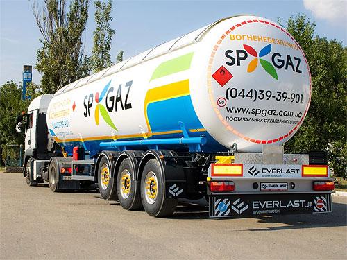 Облегченный газовоз украинского производства получил европейский сертификат - Everlast