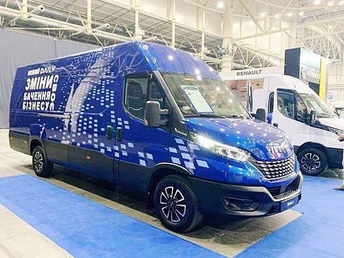 В Украине представили новое поколение IVECO Daily - IVECO