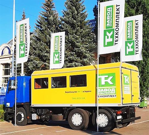 Завод спецтехники Техкомплект представил продукцию для аграриев - Техкомплект