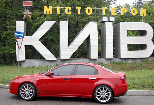В Киеве уровень автомобилизации превысил 400 авто на 1000 жителей. Когда будет как в Европе?