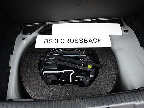 Настоящий французский шик за $25 тыс. Тест-драйв DS3 Crossback - DS