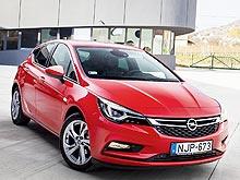 Тест-драйв Opel Astra K. Технология квантового скачка - Opel