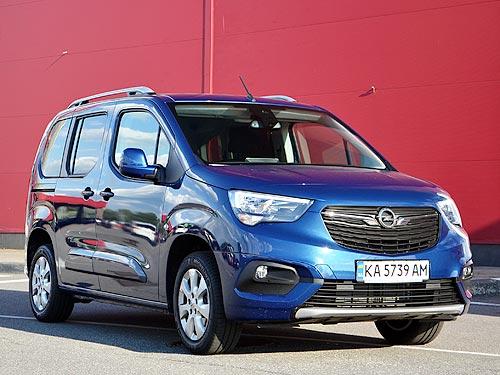 Тест-драйв Opel Combo Life: В чем заключаются немецкие семейные ценности