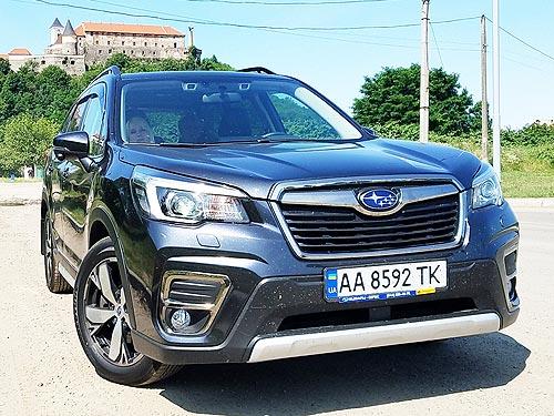 Тест-драйв Subaru Forester: Взгляд на мир сквозь созвездие «Плеяд»