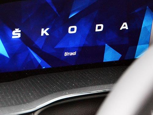Практичность 8-го уровня? Тест-драйв Skoda Octavia A8 - Skoda
